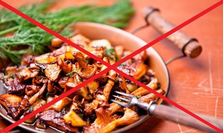 жаренные грибы при гастрите