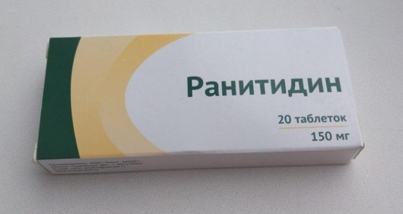 таблетки от запаха из желудка