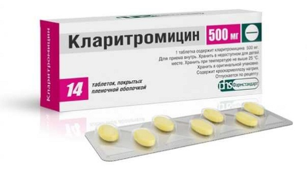 кларитромицин от Хеликобактер