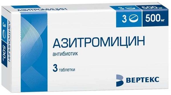 Азитромицин от Хеликобактер