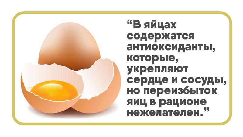 Польза яиц при гастрите